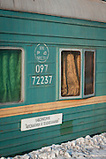 Exterior of a sleeping compartment. Tynda station, Amur region. Siberia, Russia