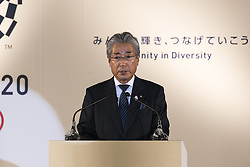 September 21, 2016 - Tokyo, Tokyo, Japan - President of the Japanese Olympic Committee Tsunekazu Takeda speaks during the ceremony of Olympic and Paralympic Flag-Raising organized by the Tokyo Metropolitan Government and the Organizing Committee of Tokyo 2020. (Credit Image: © Alessandro Di Ciommo via ZUMA Wire)