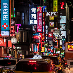 Chaos of advertisments at night - Downtown Taipei, near Ximen Station.