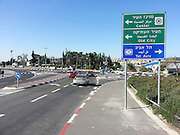Israel, Jerusalem a signpost with directions to City Center, Old City and to Tel Aviv