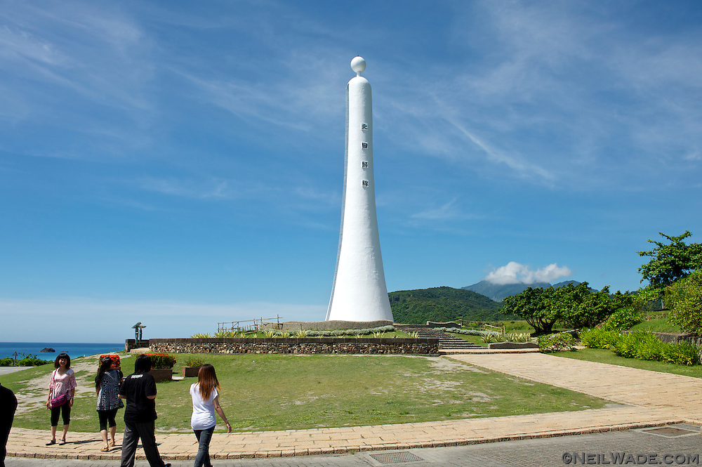 One of the Tropic of Cancer Signs, in eastern Taiwan.