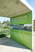 ecology information and education site at Ramat Hanadiv is a nature park and garden covering 4.5 km at the southern end of Mount Carmel, Israel