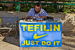 Tefilin Nike Sign Just Do It