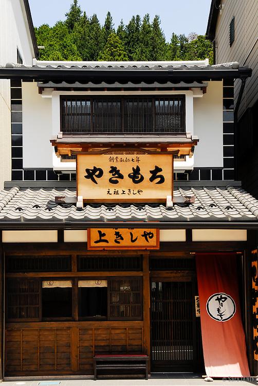 Koyasan, Japan, Asia