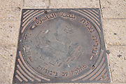 emblem of the city of  Nazareth, Israel