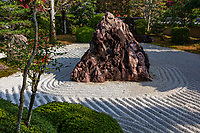 """Shobo-ji  Zen Garden - Shobo-ji was established in 754 by a monk called Chii - a disciple of Ganjin, who built Toshidai-jiin Nara.  Like many temples in Kyoto, Shobo-ji was burned during the wars, then reconstructed in 1615. The temple has two interesting zen gardens, particularly the """"Beasts and Birds Garden"""" named after the shape of some of its rocks. The temple grounds are elevated compared to the rest of the valley, which gives a view of the surrounding area wthat incorporates borrowed scenery such as the distant mountains into the overall garden design.  Shobo-ji pays particular attention to flowers; ikebana can be seen on the temple grounds and in the buildings. In addition, the tsukubai water basin is usually decorated with flowers as well."""
