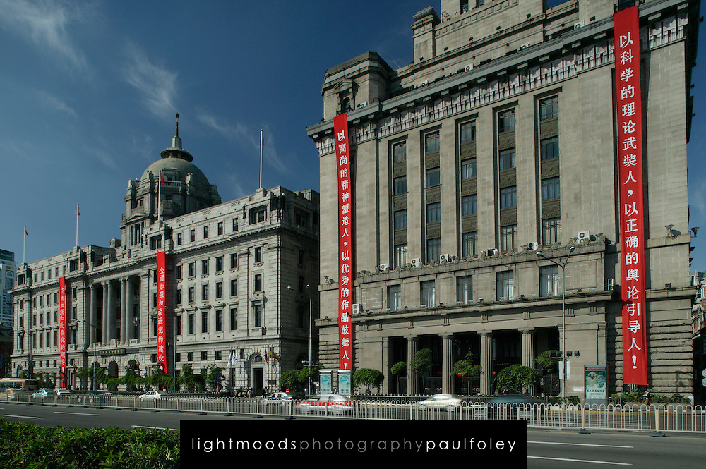Colonial Buildings, The Bund, Shanghai