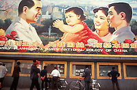 family planning poster, China 1983