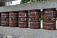 Prayer Wheels at Unpenji - Temple No. 66 on the Shikoku Pilgrimage. Although counted as being in Kagawa Prefecture, it's actually just across the prefectural border in Tokushima. Located at an elevation of 911 metres, it is the highest temple on thepilgrimage andit's one the nansho or 'difficult places' that test the will of pilgrims although the cable car that starts in Kagawa makes it much easier to get up to the top now. In the temple grounds are masses of stone rakan statues of followers of the Buddha. There are also other statues of Kannon and Fudo, which are both National Treasures.  The temple was founded by Kukai in his youth and was dedicated by Emperor Kameyama who planted a gingko tree in the grounds.  At one time in its heyday the temple had seven shrines, twelve affiliated halls, and eight branch temples.