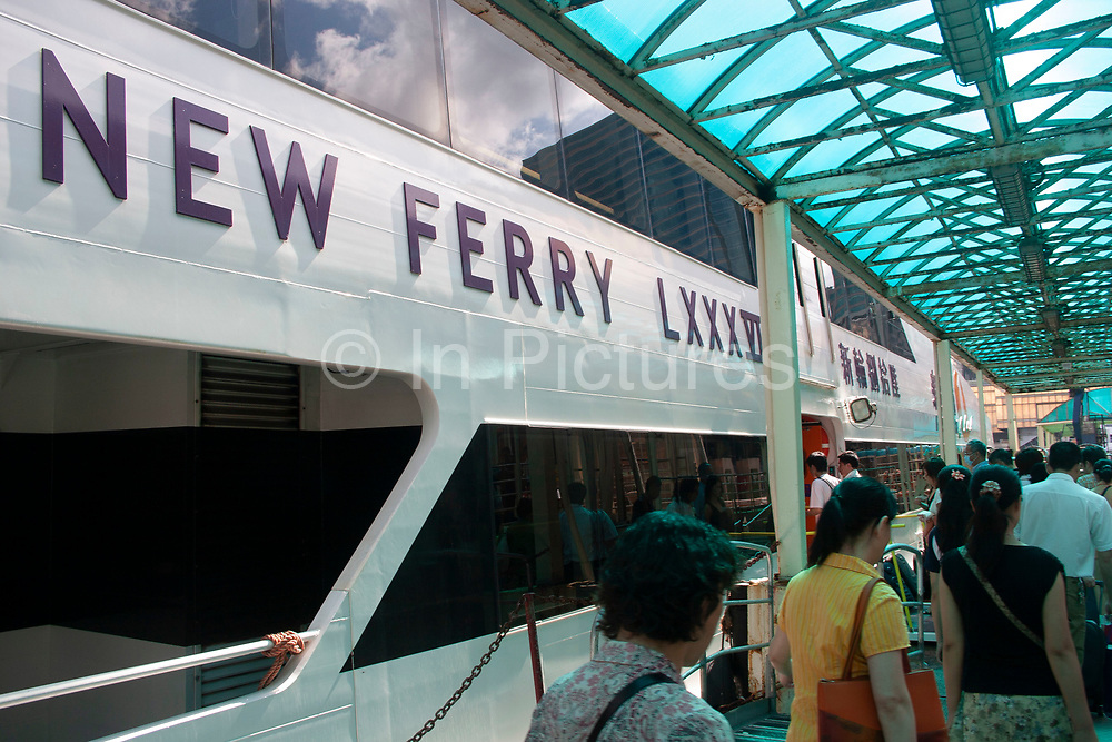 New Ferry from Hong Kong to Macau, China. Macau is an autonomous region on the south coast of China, across from Hong Kong. A Portuguese territory until 1999, it reflects a mix of cultural influences.