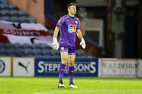 Ben Hinchliffe. Stockport County FC 4-0 Chesterfield FC. Emirates FA Cup. 4.11.20