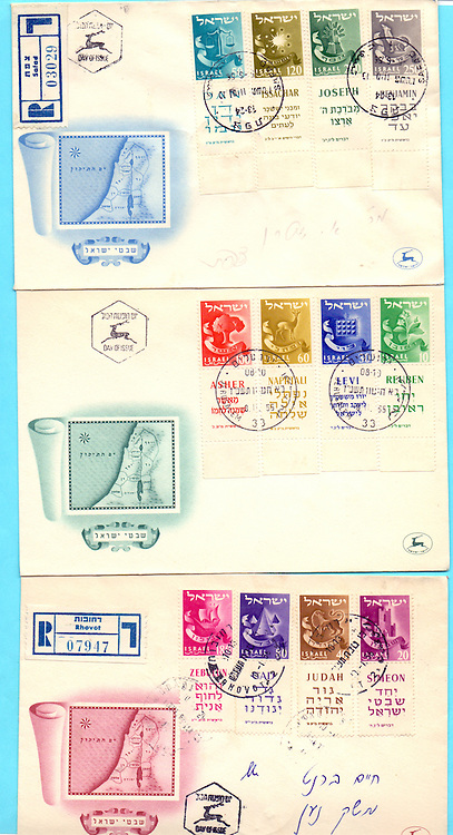 First day cover of an Israeli stamp Full set of the tribes of Israel on three envelopes from 1955