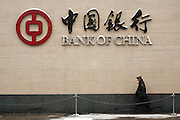 A security guard walks around the headquarters of the Bank of China in Beijing. Bank of China, the country's leading foreign exchange bank, may have plans to list in Hong Kong by the end of May and will later sell 'A' shares in Shanghai. According to the government regulations, the bank can list within 15 months after government approval.....