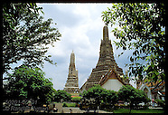 04: TEMPLES & SHRINES TEMPLE OF DAWN