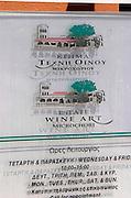 Wine Art Estate Winery, Microchori, Drama, Macedonia, Greece