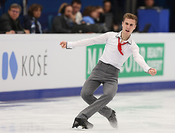 January 17, 2018 - Moscow, Russia - Figure skater Matteo Rizzo of Italy performs his short program during a men's singles competition at the 2018 ISU European Figure Skating Championships, at Megasport Arena in Moscow, Russia  on January 17, 2018. (Credit Image: © Igor Russak/NurPhoto via ZUMA Press)