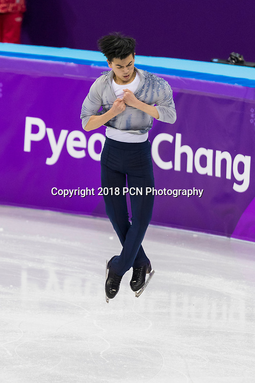 Vincent Zhou (USA) competing in the Figure Skating Men,s Short competiition at the Olympic Winter Games PyeongChang 2018