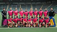 DEN HAAG - .Team van Japan .World Cup Hockey 2014. COPYRIGHT KOEN SUYK