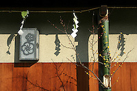 Japanese New Year Decorations with shadows.