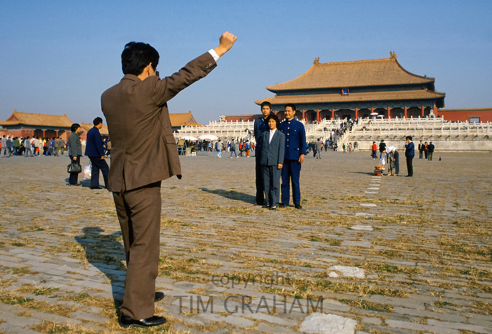 Chinese people in Tiananmen Square in Peking, now Beijing, China in the 1980s