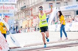 15.04.2018, Linz, AUT, Oberbank Linz Donau Marathon, während des Linz Donau Marathon am Sonntag, 15. April 2018, in Linz, im Bild Lukas Vasold (AUT) // Lukas Vasold of Austria during the Oberbank Linz Donau Marathon in Linz, Austria on 2018/04/15. EXPA Pictures © 2018, PhotoCredit: EXPA/ Michael Gruber