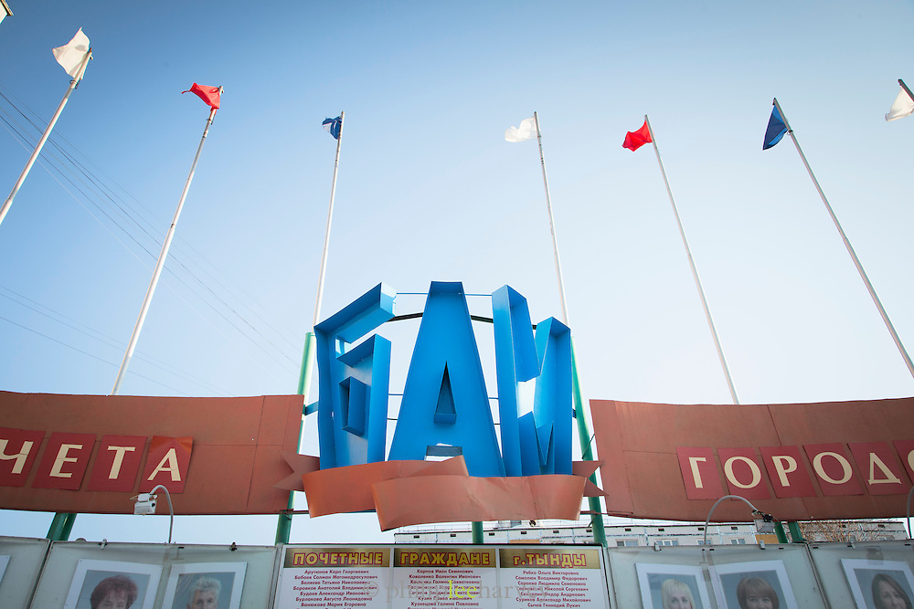 Monument to the builders of the BAM (Baikal-Amur Mainline train, ) railway line. Tynda. Siberia, Russia