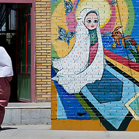 School for girls, Yazd.