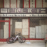 A closed down electrical equipment shop from the 1980s in Ioannina