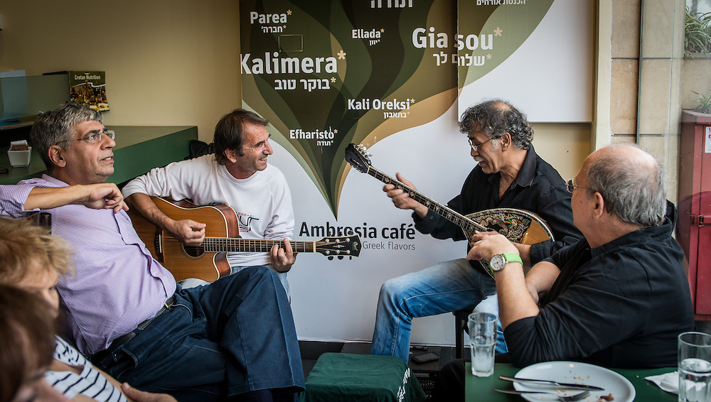 Grrek musick at the Ambrosia cafe in Tel Aviv