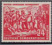 DDR [Deutsche Demokratische Republik (German Democratic Republic), official name of the former East Germany] depicting the German-Chinese Friendship 24pf Red issued July 10 1951
