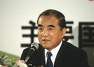 Japanese Prime Minister Yasuhiro Nakasone at the Tokyo Economic Summit in 1986..Photograph by Dennis Brack bb32