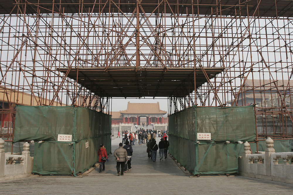 The Forbidden City in Beijing, China is under going renovation for the 2008 Olympic Games. Gu Gong, called The Forbidden City in English, is located in the center of Beijing.  It was once the imperial palace for the Ming and Qing Dynasties and is just shy of 183 acres.