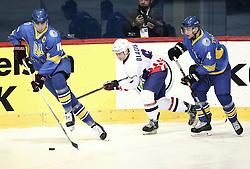 18.04.2016, Dom Sportova, Zagreb, CRO, IIHF WM, Ukraine vs Kroatien, Division I, Gruppe B, im Bild BLAGUS Mislav, TOLSTUSHKO Vsevolod, GAVRYK Vladyslav // during the 2016 IIHF Ice Hockey World Championship, Division I, Group B, match between Uraine and Croatia at the Dom Sportova in Zagreb, Croatia on 2016/04/18. EXPA Pictures © 2016, PhotoCredit: EXPA/ Pixsell/ Sanjin Strukic<br /> <br /> *****ATTENTION - for AUT, SLO, SUI, SWE, ITA, FRA only*****