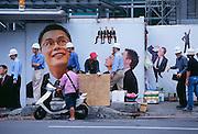 Activity on the street outside of Taipei 101.