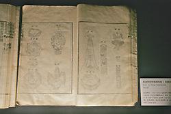 Book On Royal Ceremonies 1827, National Folk Museum, Gyeongbok Palace