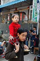 "Chine, Province de Anhui, ville de Tunxi, Laojie ""la vieille rue"". // China, Anhui province, city of Tunxi, laojie ""the old street""."