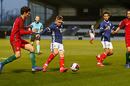 *** during the U17 European Championships match between Portugal and Scotland at Simple Digital Arena, Paisley, Scotland on 20 March 2019.