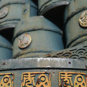 Symbols adorning the bucket offerings at the Narita-san temple, also known as Shinsho-Ji (New Victory Temple). It is a Shingon Buddhist temple complex, was first established 940 in the Japanese city of Narita, east of Tokyo.