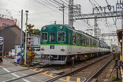 Kyoto Train Station, Kyoto, Japan