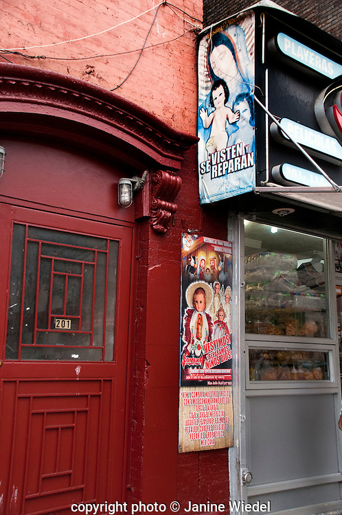 Community religious center on 125th Street in Harlem New York City