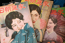 Old Japanese magazines on display at antique and flea market in Tokyo