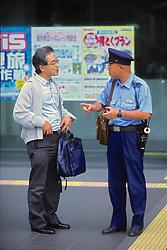 Kyoto Policeman
