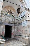 Israel, Jerusalem, old city, Salah Ad-Deen Ayyobi Waqf Islamic holy place