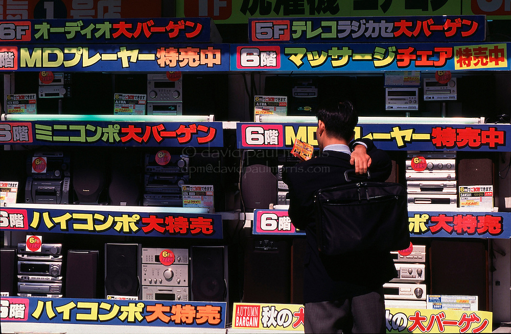 TOKYO, JAPAN: General scenes in Tokyo Japan.  Photograph by David Paul Morris