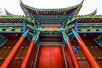 A pavilion in Black Dragon Pool Park, Lijiang, Yunnan Province, China.