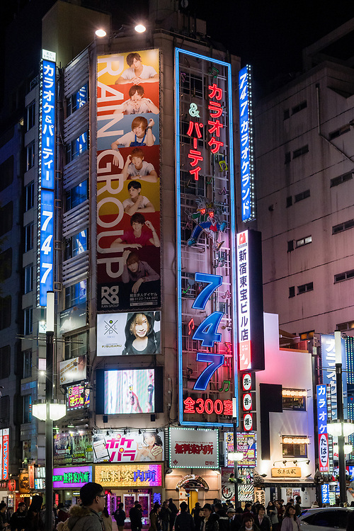 The main square in Kabukicho, Shinjuku.