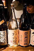 "Sake in Ame-mura--short for ""American Town""."