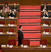 Chinese president Hu Jintao arrives for a session of the National People's Congress after a session in the Great Hall of the People. Chinese leaders are trying to improve energy efficiency to reduce both environmental damage and China's reliance on imported oil, which they see as a strategic weakness.