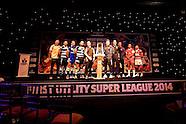 2014 Super League Launch 030214