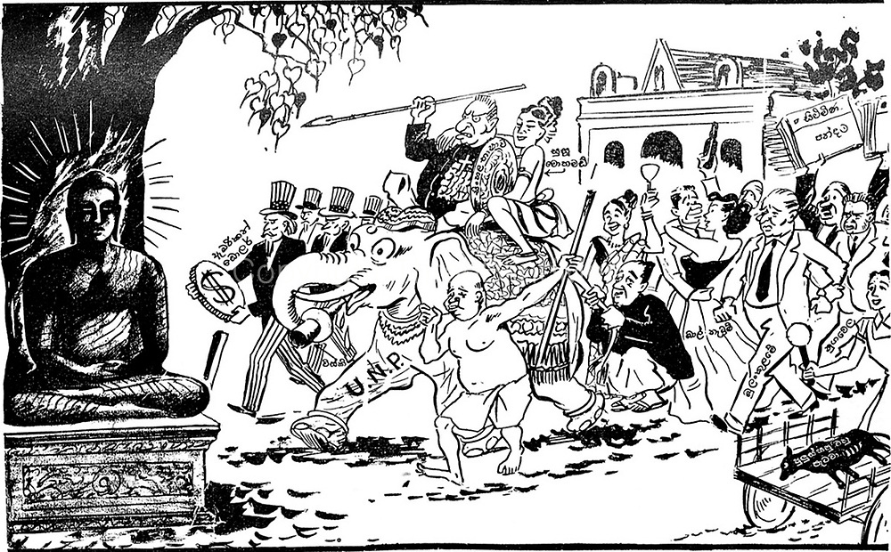 Mara Yuddhaya, cartoon,